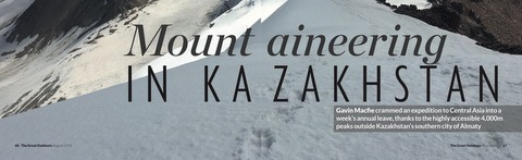 Mountaineering in Kazakhstan